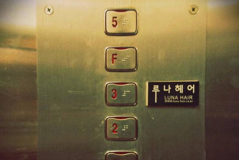 13 Superstições Coreana Para Ficar De Olho