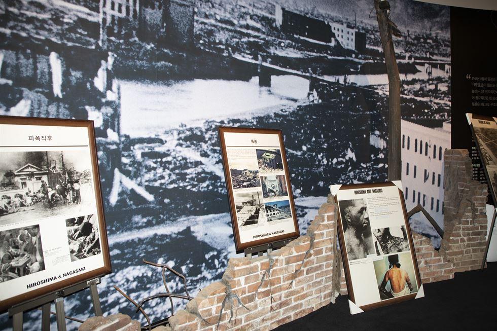 74 Anos Após As Bombas Atômicas, Coreanos Ainda Sofrem
