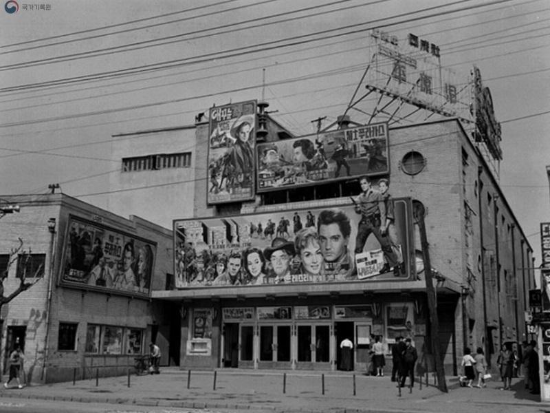 Cinema Coreano Completa 100 Anos De História