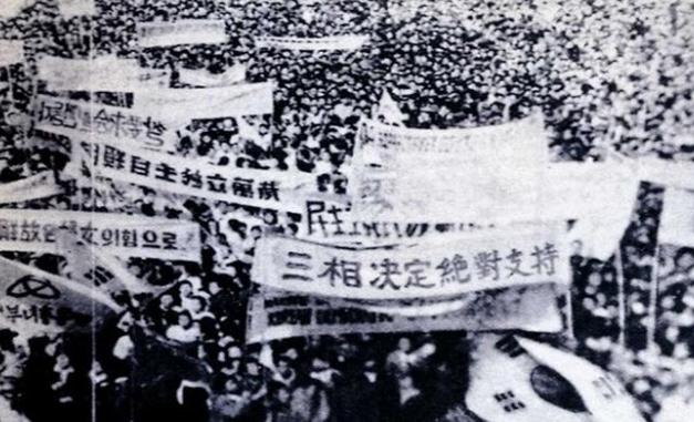Tensões Pré-Guerra: Formação Das Frentes Politicas Nacionalistas [Cores Da Coreia]