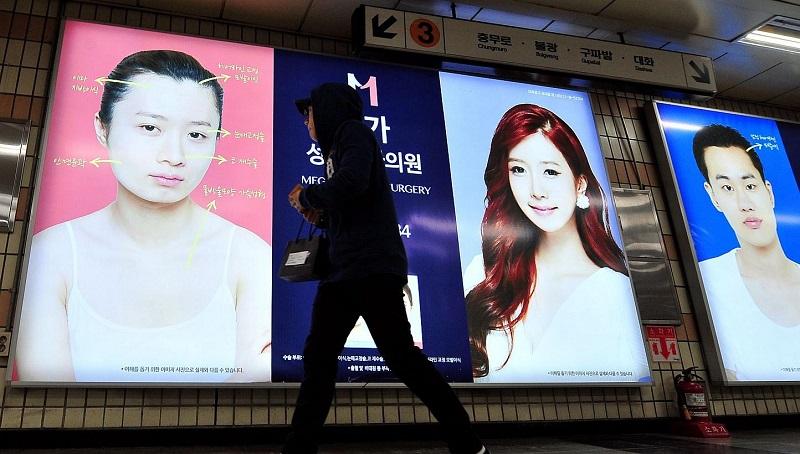 https://www.straitstimes.com/asia/seoul-to-limit-plastic-surgery-advertisements