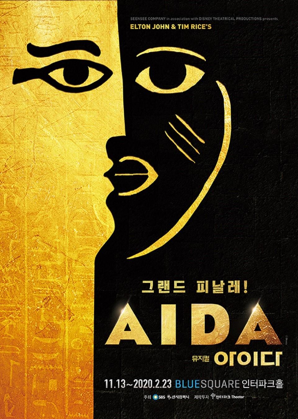 Musical 'Aida' Inicia Reta Final Na Coreia Este Mês