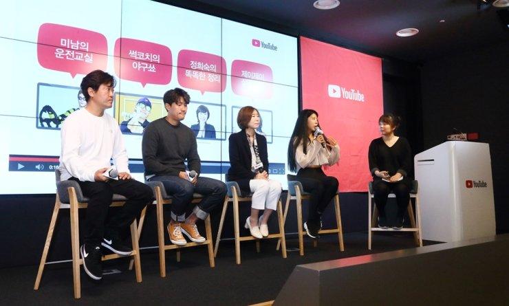 Intrutores De &Quot;Estilo De Vida&Quot; Coreanos Ganham Popularidade No Youtube