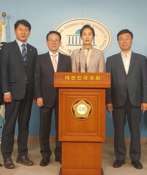 Projeto De Lei Anti-Cyberbullying É Proposto Na Coreia Do Sul