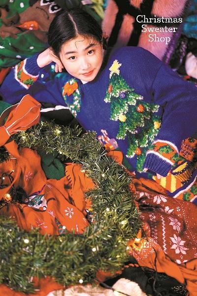 Loja Vintage Coreana Planeja Criar Um Espaço Cultural [Korea Trends]