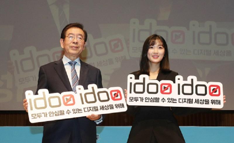 Após Pesquisa Sobre Violência Sexual Digital, Seul Lança Projeto De Proteção Às Mulheres