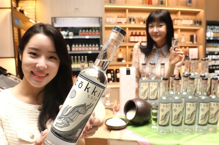 Varejistas Coreanos Investem Em Produtos Importados Para Aumentar As Vendas