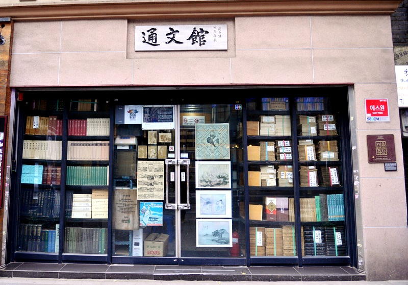 Livraria Tongmunkwan, Uma Casa De Tesouro Antigos