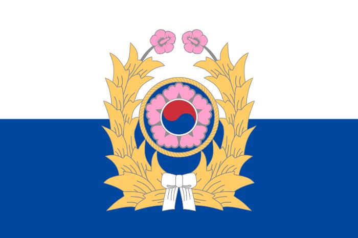 Coreia Nomeia Sua Primeira General De Duas Estrelas