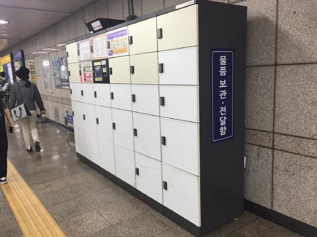 Metrô De Seul Inicia Serviço De Entrega De Encomendas