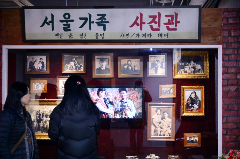 Preservando A História De Seul