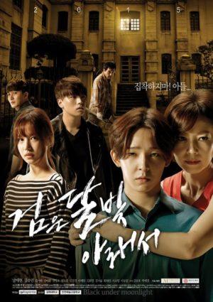 11 K-Dramas Curtos Que Você Pode Assistir Em Um Dia