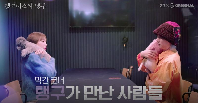 Kim Heechul Fala Sobre Seu Relacionamento Com Momo, Do Twice