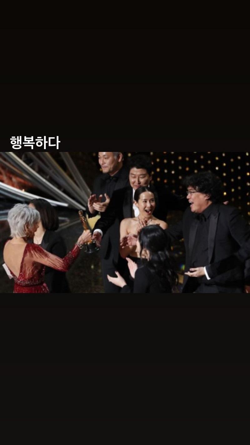 O Presidente Moon Jae-In E Outros Artistas Comemoram Oscars De Parasita Nas Redes Sociais