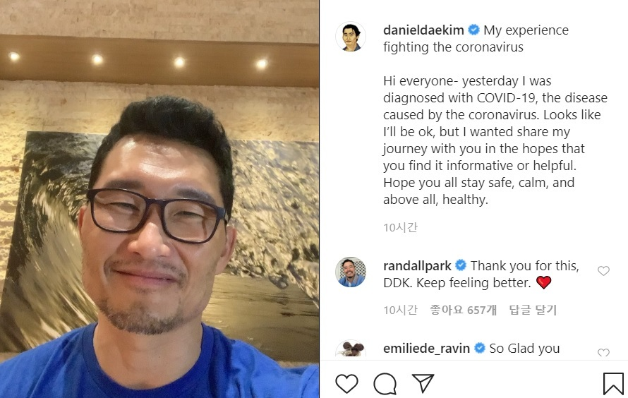 Daniel Dae Kim Aborda Xenofobia Após Teste Positivo Para Coronavírus