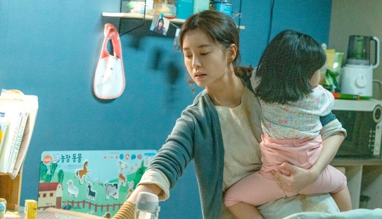 Kim Ji Young, Nascida Em 1982: O Fim Do Super-Heroísmo E O Poder Das Mulheres Reais