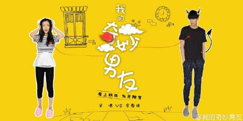 6 Dramas Chineses E Taiwaneses Para Quem É Fã De Dramas Coreanos