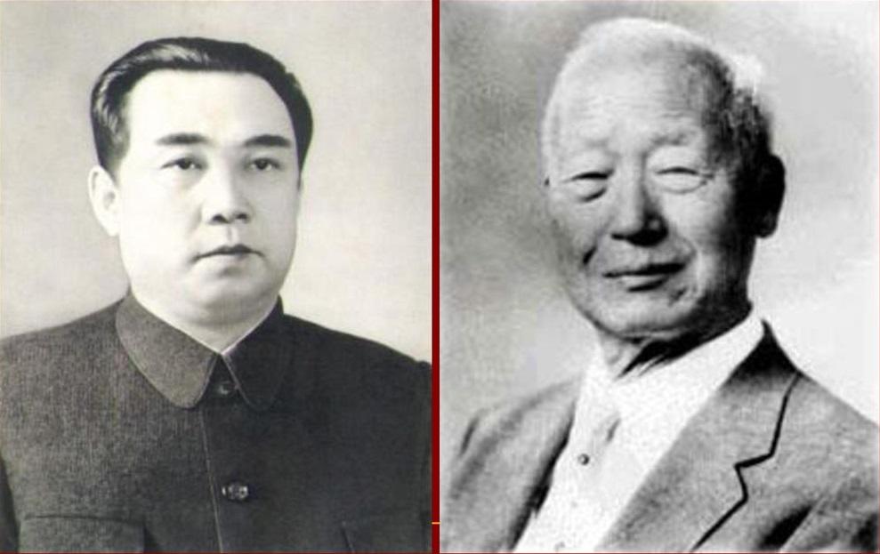 Tensões Pré-Guerra: Políticas Estadunidenses E A Coreia [Cores Da Coreia]