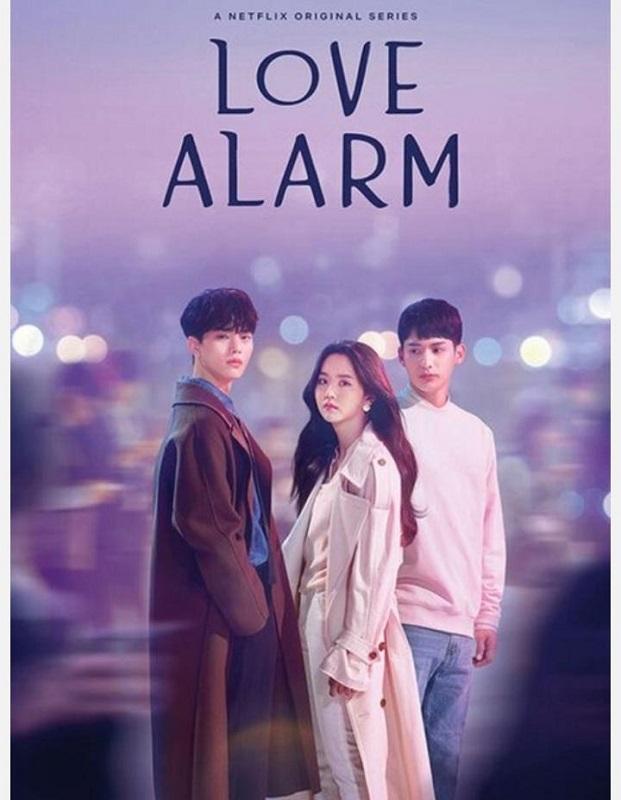 Love Alarm [Drama]