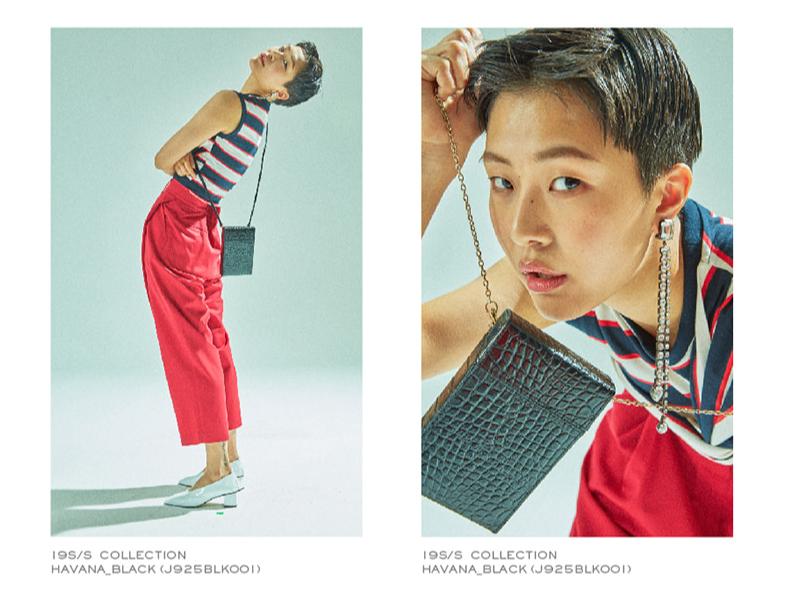 O Design Moderno E Minimalista De Jamie Wander [Korea Trends]
