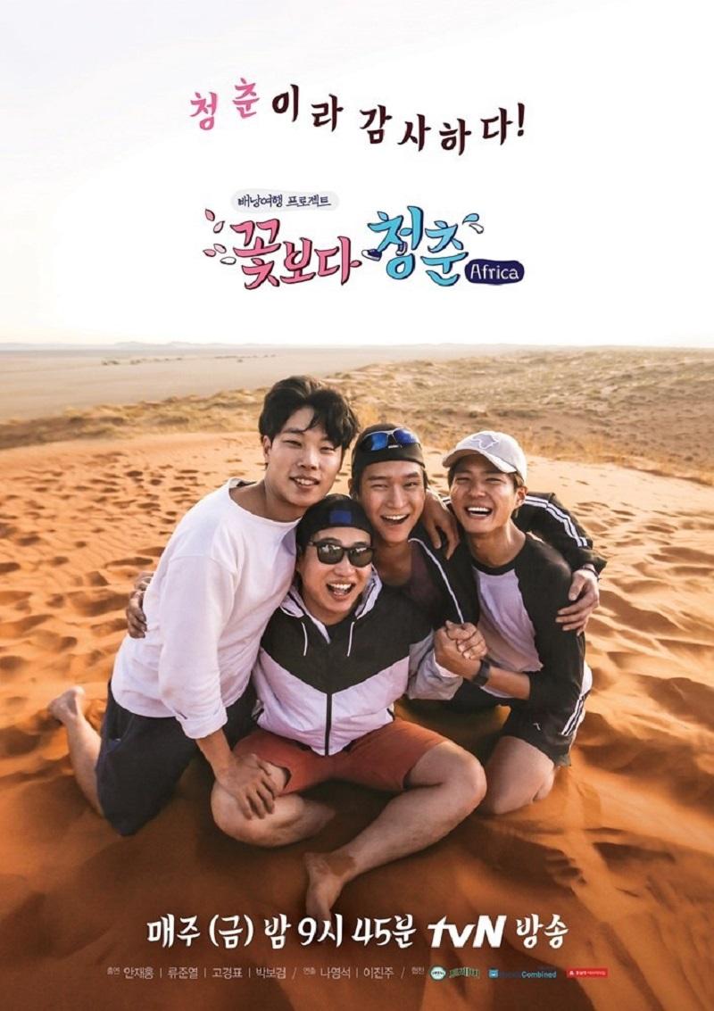 8 Programas Coreanos De Viagens Para Assistir Nesta Quarentena
