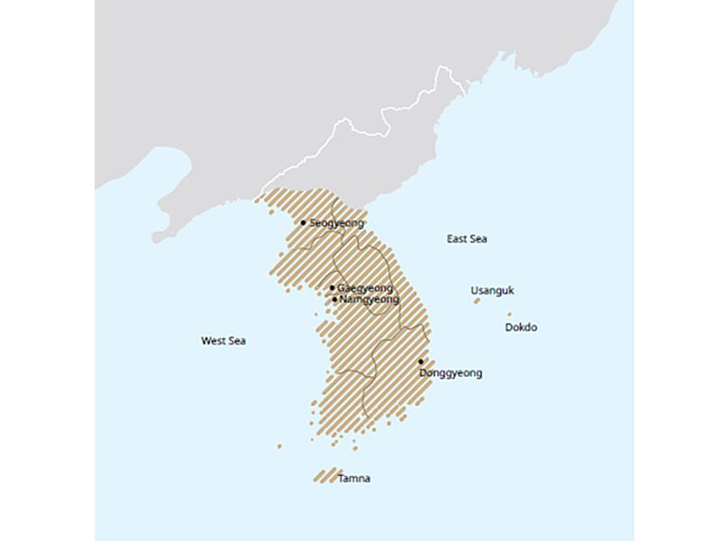 Goryeo [Especial Aula De História]