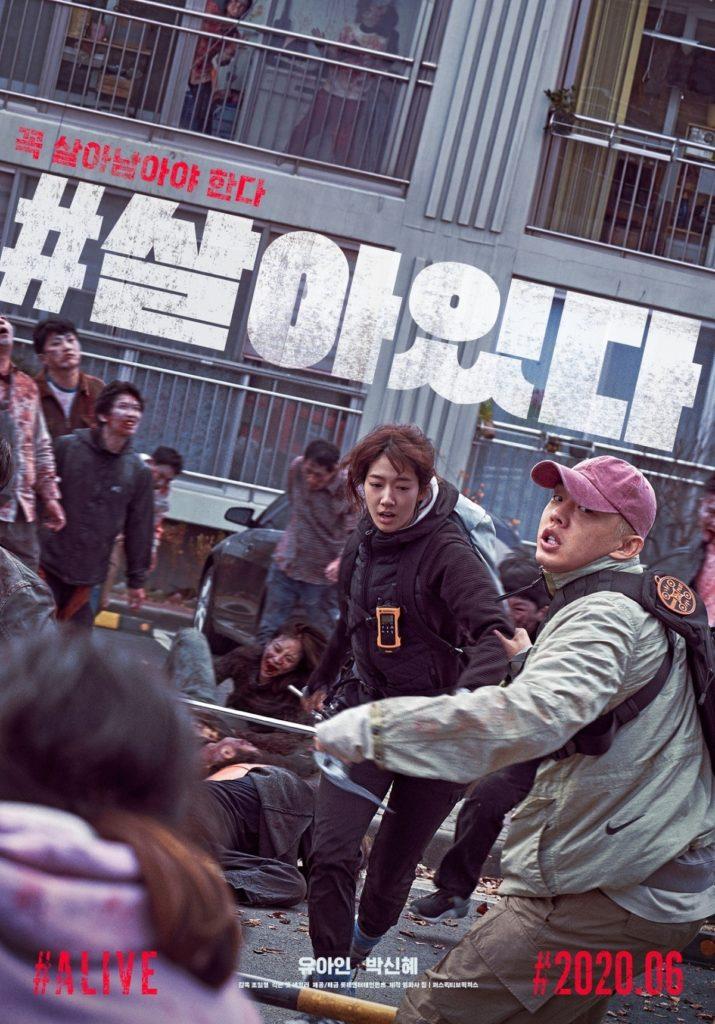 Park Shin-Hye E Yoo Ah-In Buscam A Sobrevivência Em Próximo Filme De Zumbis