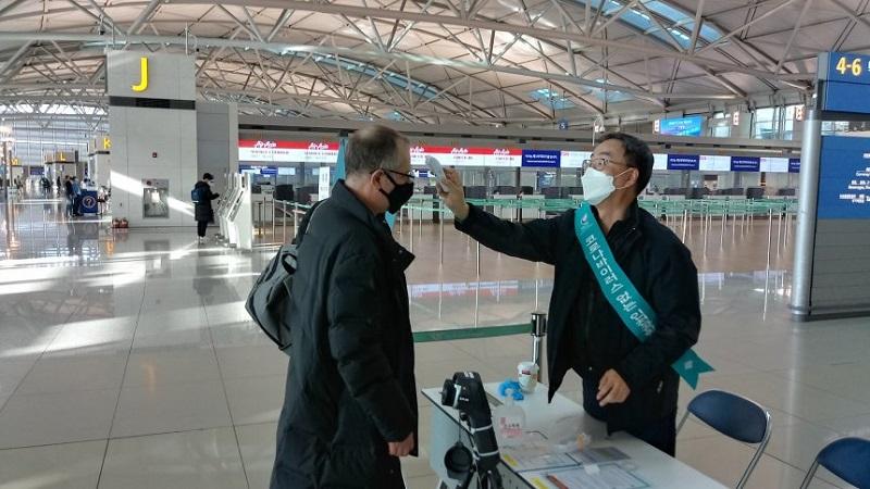 Seguro Nacional De Saúde: O Sistema De Saúde Coreano [A Moderna Joseon]