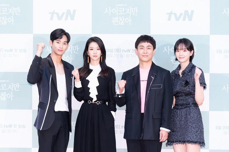Tudo Bem Não Ser Normal: Kim Soo-Hyun Retorna À Tv
