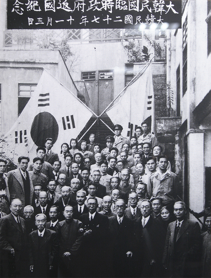 Movimento De Independência [Especial Aula De História]