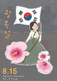 Uma Ode À Coreia Do Sul