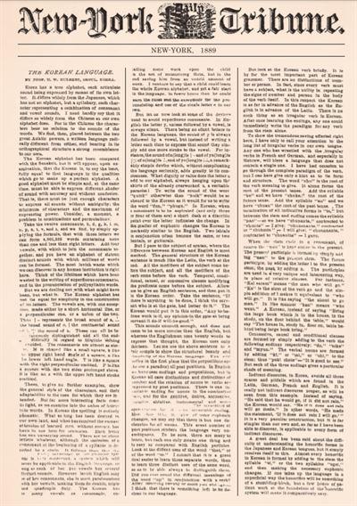A História Da Língua Coreana E A Inestimável Contribuição De Homer Hulbert