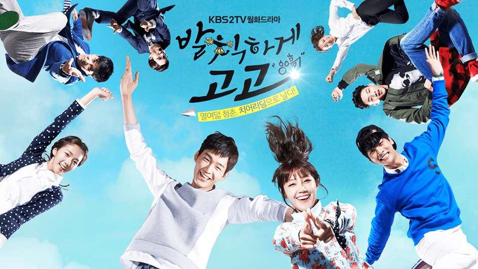 Sassy Go Go/Cheer Up [Drama]