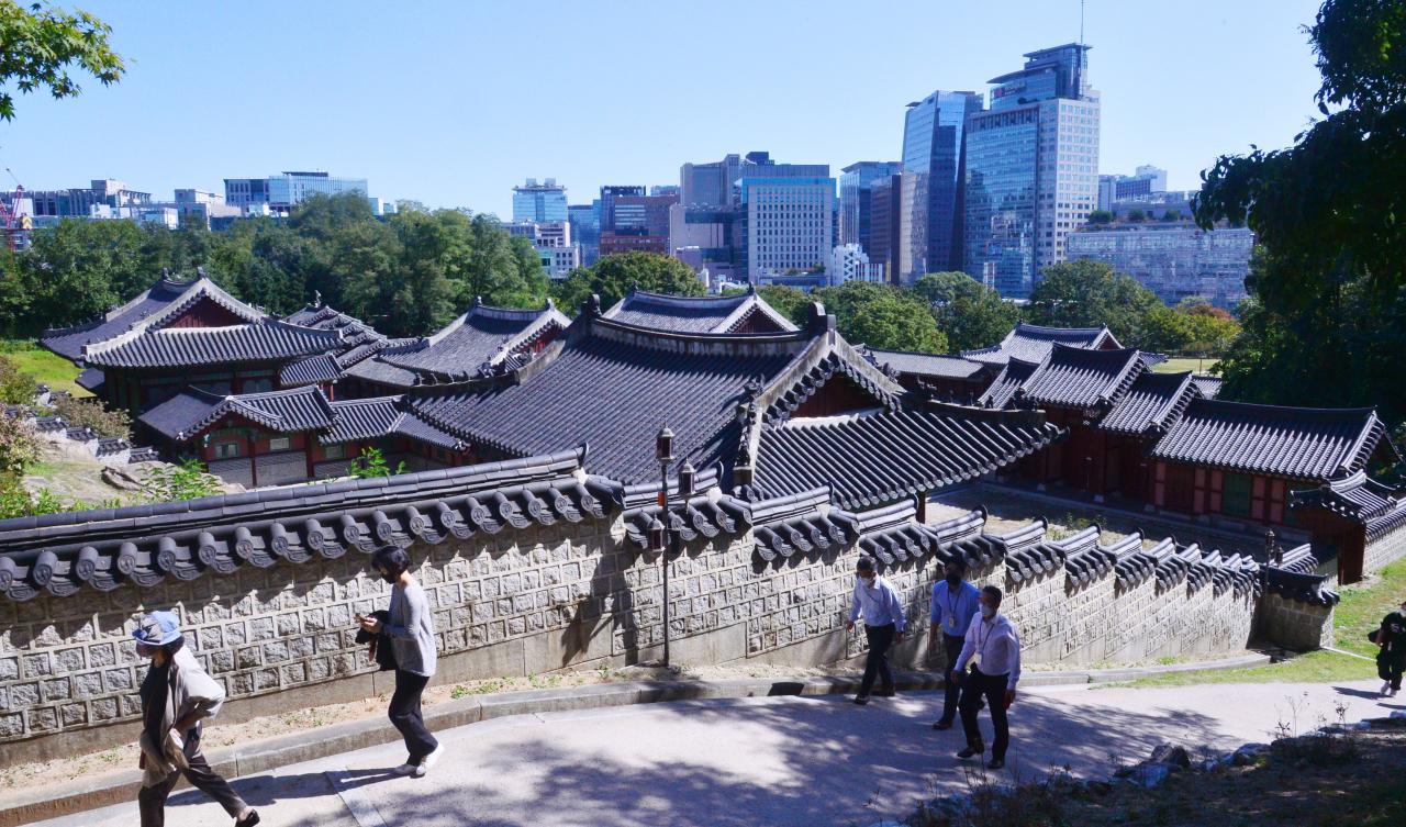 Conheça O Palácio Gyeonghuigung, Um Tesouro Histórico Nacional