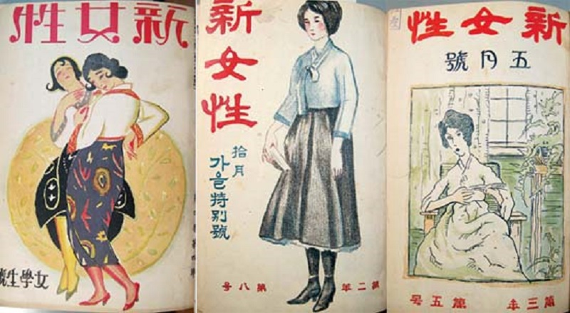 Revistas Que Seguiram As Mudanças Da Mulher Sul-Coreana