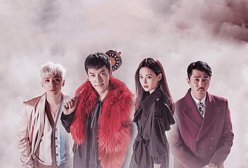 K-Dramas Com Criaturas Míticas Que Adoraríamos Conhecer