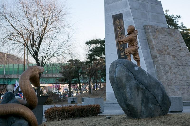 O Que É Um Imoogi Na Mitologia Coreana?
