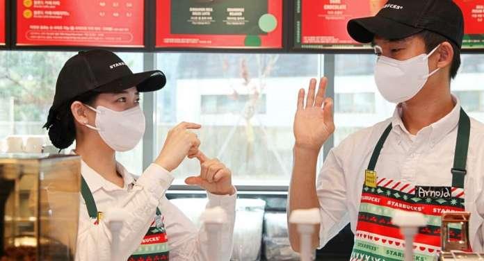 Starbucks Coreia abre nova loja com design inclusivo em Seul