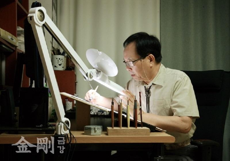 Kim Young-Taek, O Mestre Da Arte Com Caneta
