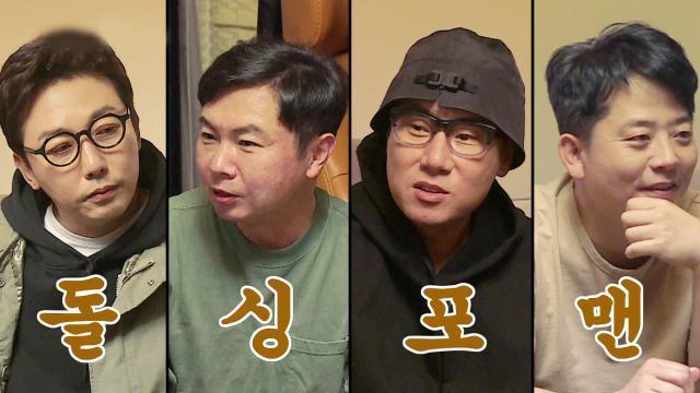 Chega De Tabu: Divórcio Se Torna Mais Comum Em Programas De Tv Coreanos