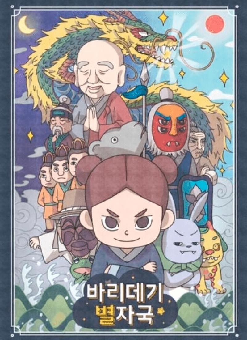 Conheça O Patrimônio Cultural Coreano Com Estrelas Do K-Pop E Webtoons