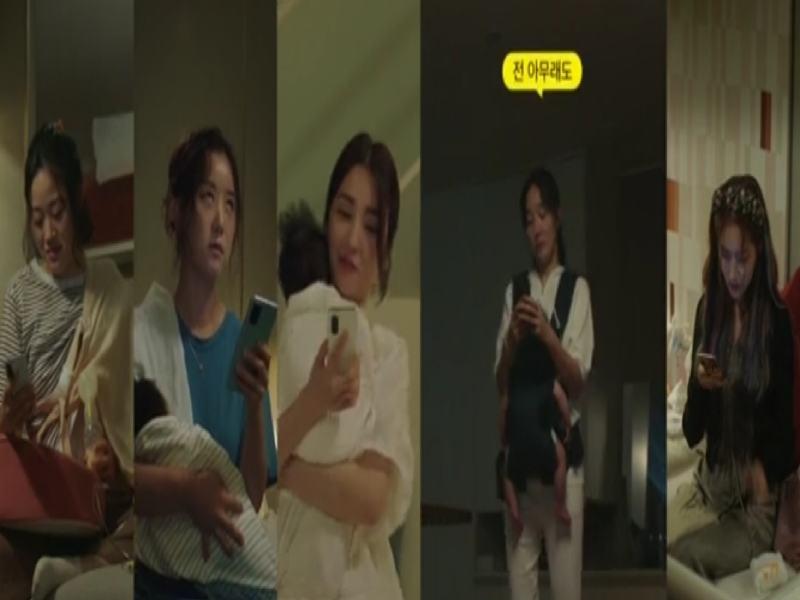 Birthcare Center [Drama]