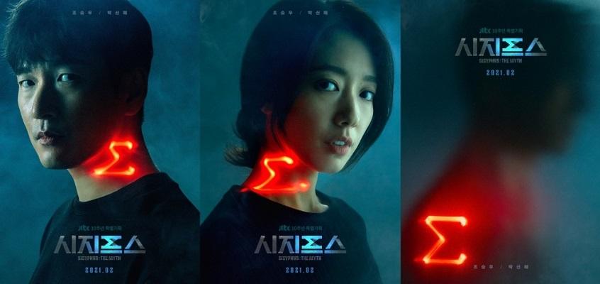 Netflix E Tvn Lançam Séries Repletas De Estrelas Em 2021