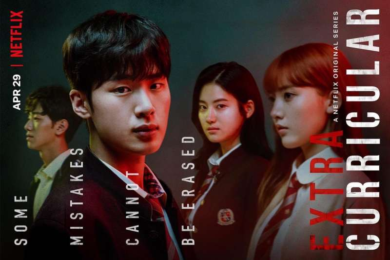 Jin Han-Sae, Roteirista De &Quot;Extracurricular&Quot;, Anuncia Nova Série De Suspense Produzida Para Netflix