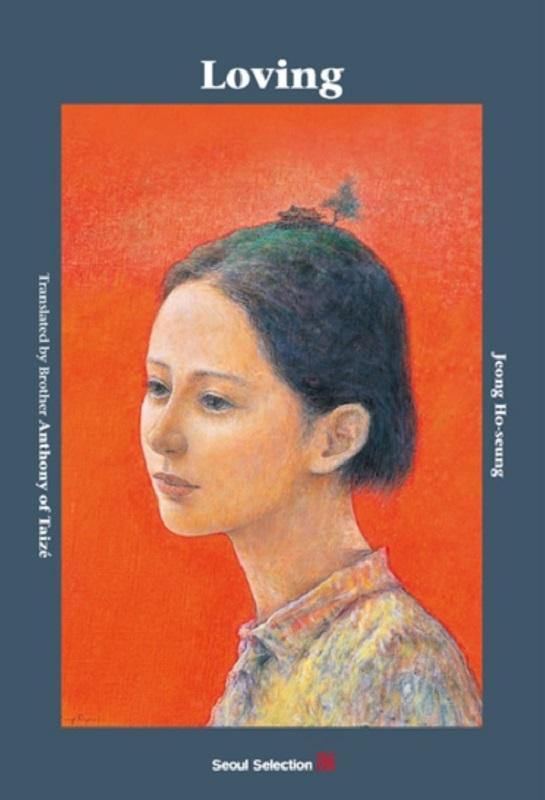 Poeta Jeong Ho-Seung Fala Sobre Relacionamentos Em Novas Obras