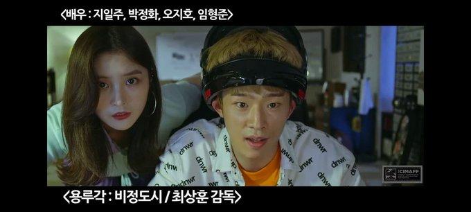 Idols De K-Pop Sofrem Dificuldades Ao Adentrar A Indústria Cinematográfica