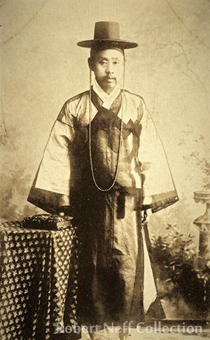 Kim In-Sik E O Incidente De Pyongyang Em 1898