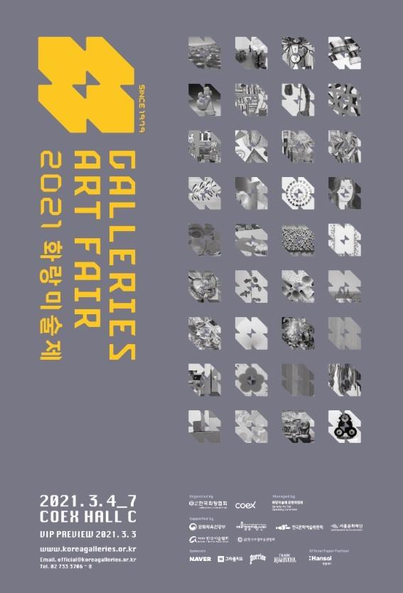 Edição 2021 Da Galleries Art Fair Contará Com 3 Mil Obras