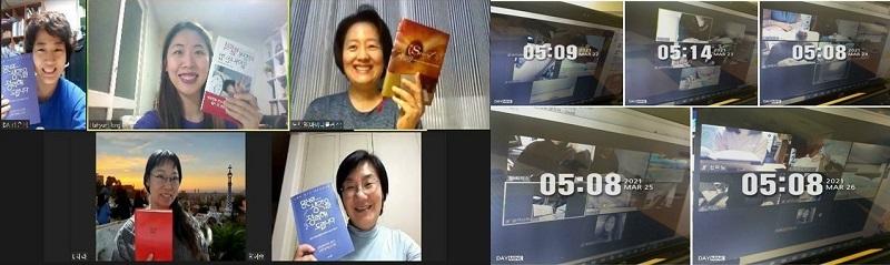 Método Do Livro O Milagre Da Manhã Ganha Adeptos Também Na Coreia