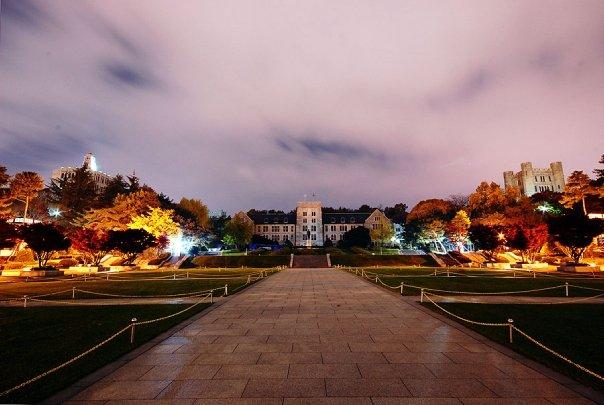 As Universidades Mais Bonitas De Seul